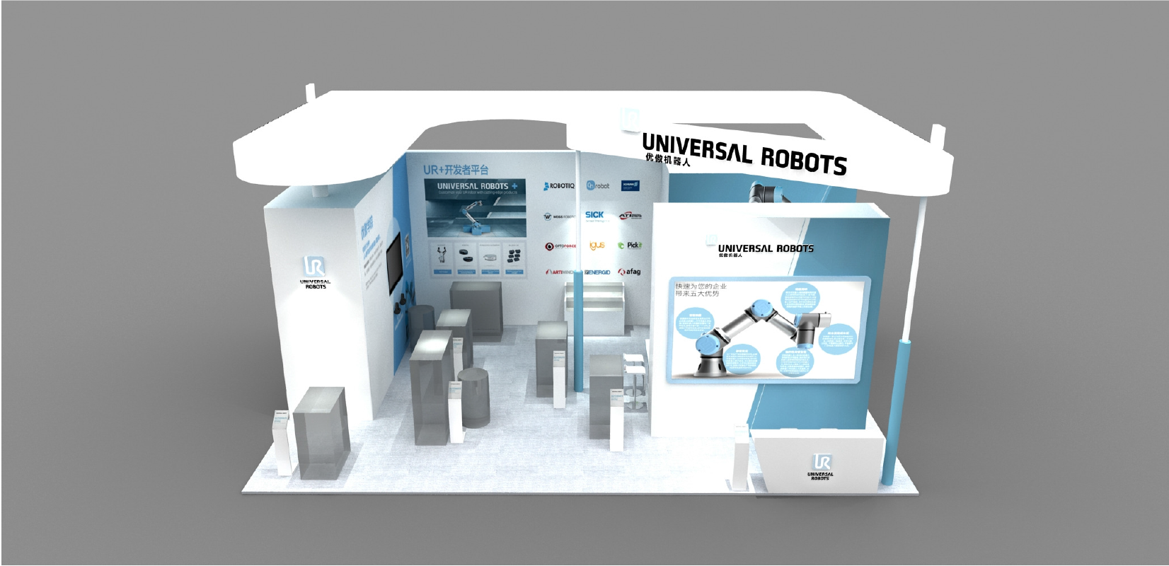 Meet Universal Robots at CIIF Trade Show in Shanghai